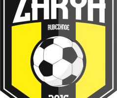 У Рубежанской «Зари» новая эмблема