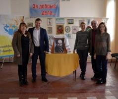 Волонтеры организовали литературную встречу, посвященную Тарасу Шевченко