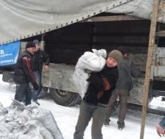 В Торецке производится выдача угля социально незащищенным слоям населения