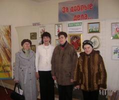 В Благотворительном фонде Александра Романовского прошла выставка мастериц