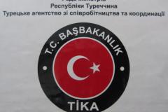 Совет Министров Республики Турция Турецкое агентство сотрудничества и координации