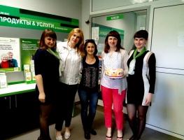Поздравляем банковских работников в Сватово с профессиональным праздником